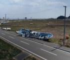 Video: Un dron recorre Tomioka, la ciudad fantasma