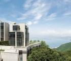 ¡Ya está a la venta la casa más cara del mundo!