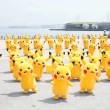 pikachuinvasion