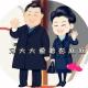 La historia de amor de Xi Jinping y Peng Liyuan, en video