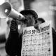 Marcha #1DMX bajo la mirada de Santiago Arau