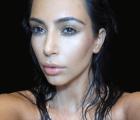 Kim Kardashian publicará un libro... de selfies y esta es la portada