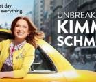 Netflix presenta el trailer de Unbreakable Kimmy Schimdt