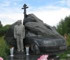 Mira estas 20 desconcertantes tumbas de la mafia rusa
