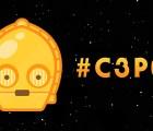 ¡Twitter tiene emojis de Star Wars!