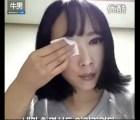 WTF??!! Una mujer antes y después de maquillaje