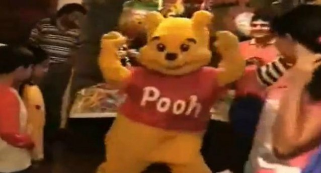 Pooh-reggeatonero