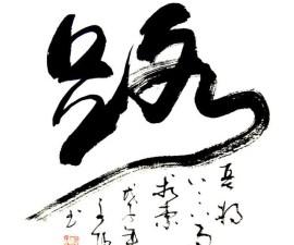 Chinese language_0