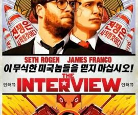 interviewposter