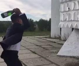 botella epic fail