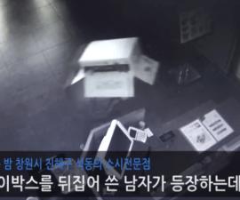 Captura de pantalla 2015-10-13 a las 7.22.18 p.m.
