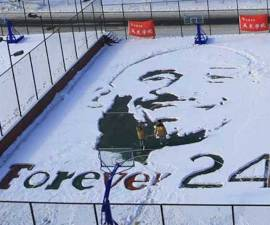 Kobe nieve