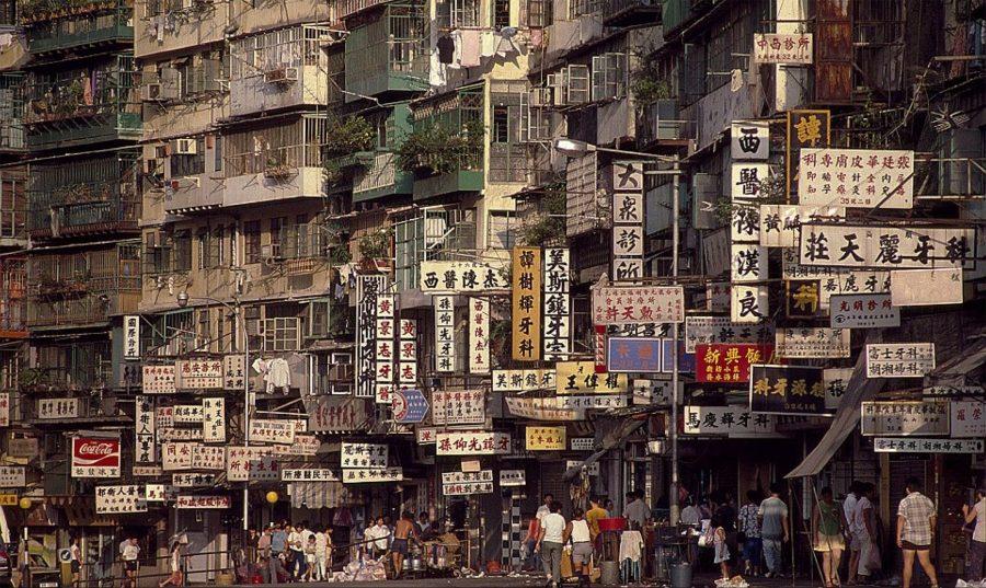 panal-kowloon14