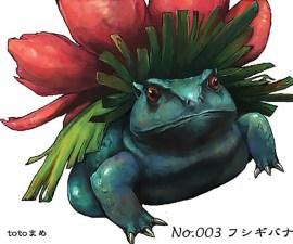 pokemon-venusaur