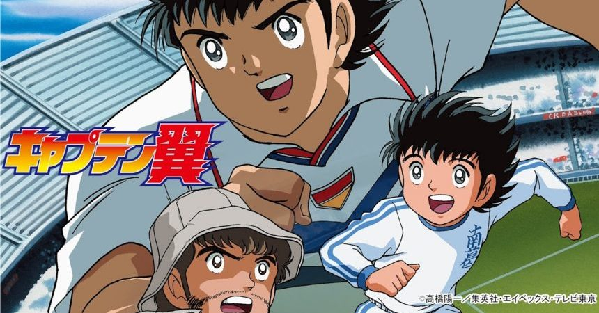supercampeones-serie-anime