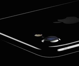 iphone-7-innovaciones-portada