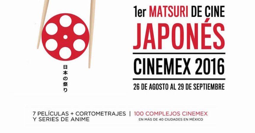 Matsuri Cine Japonés México 2016