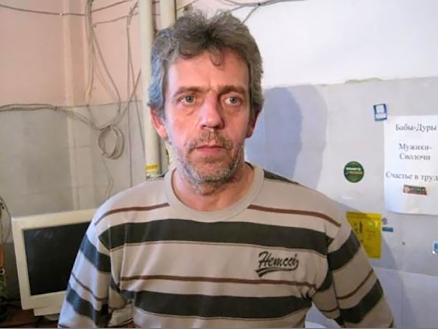 Hugh Laurie ruso