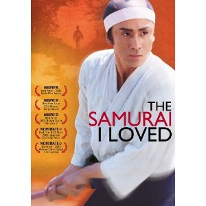 Review: The Samurai I Loved