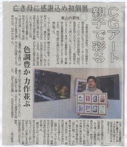 press_102