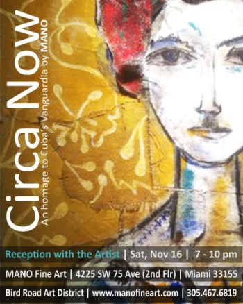 Circa-Now-November-2013-invitation_edited-101