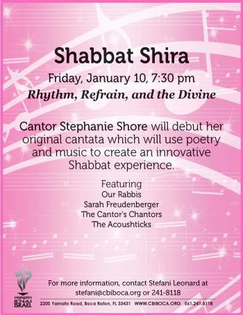 Shabbat-Shira-flyer