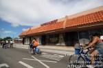 Emerging City BikeRide-078