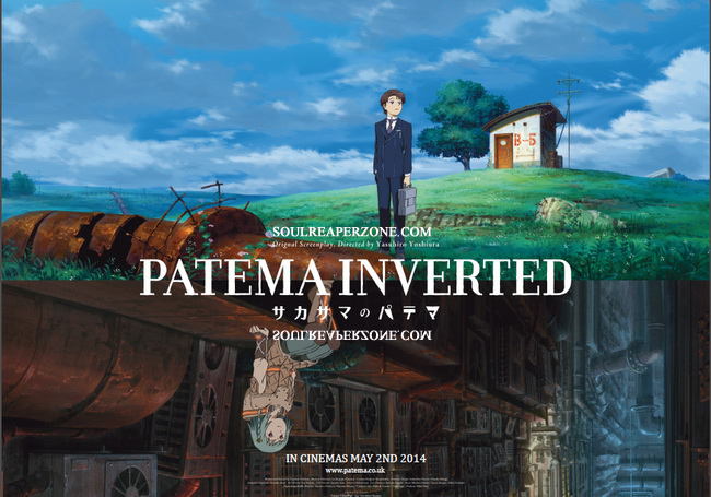 Quotes About The Unknown Wallpaper Sakasama No Patema Movie Bluray Bd Soulreaperzone