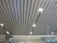 Interior > Ceiling > Metal - Sound Rite - Acoustical ...
