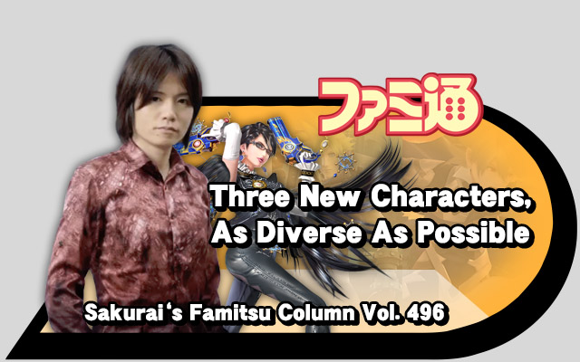 3 new charas
