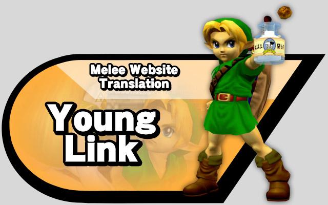 young link alt