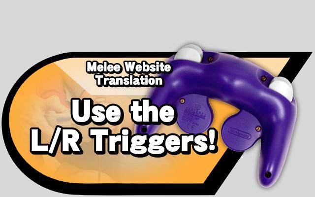 Use LR Trigger