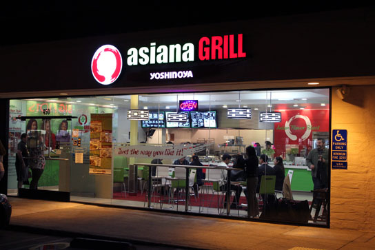The Asiana Grill location in Orange County is next to the campus of Cal State Fullerton.