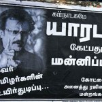Tamil Fans respond in Rajini's support