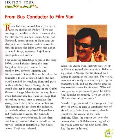 rajini cbse lesson Rajikanth life story in CBSE lesson!