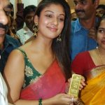 Nayanthara Looked Elegant, Inaugrates Jewellery Shop at Thiruvananthapuram