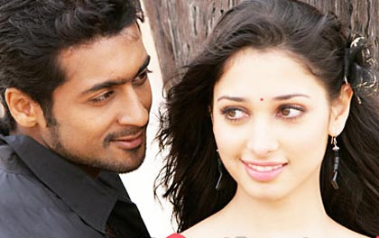ayan surya tamanna Sun Pictures Ayan from today