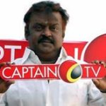 Rajini and Vijay congratulate Vijaykanth Captain TV