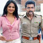 Singam Movie Songs in Sony Music