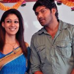 nayan-arya-in-love