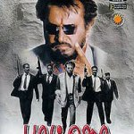 Rajinikanth in Baasha 2