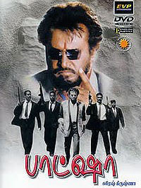 Baasha 2 Movies that lead the way!