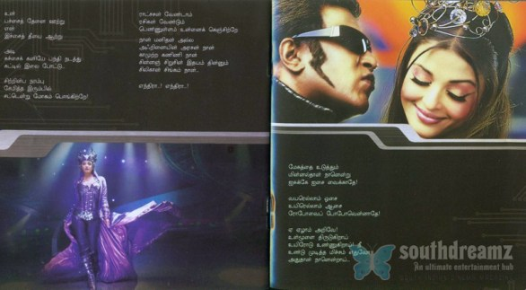 endhiran lyrics 8 Endhiran lyrics