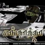 Mankatha shooting kick-starts