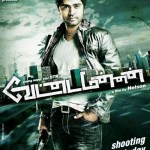 Vettai Mannan is ready