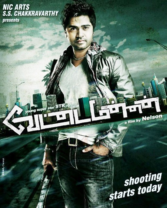Vettai Mannan simbhu Vettai Mannan promises to be a visual treat for the viewers