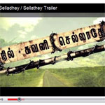 Nil Gavani Selladhey Movie Trailer