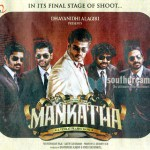 Kerala pushing for Mankatha & Velayudham release
