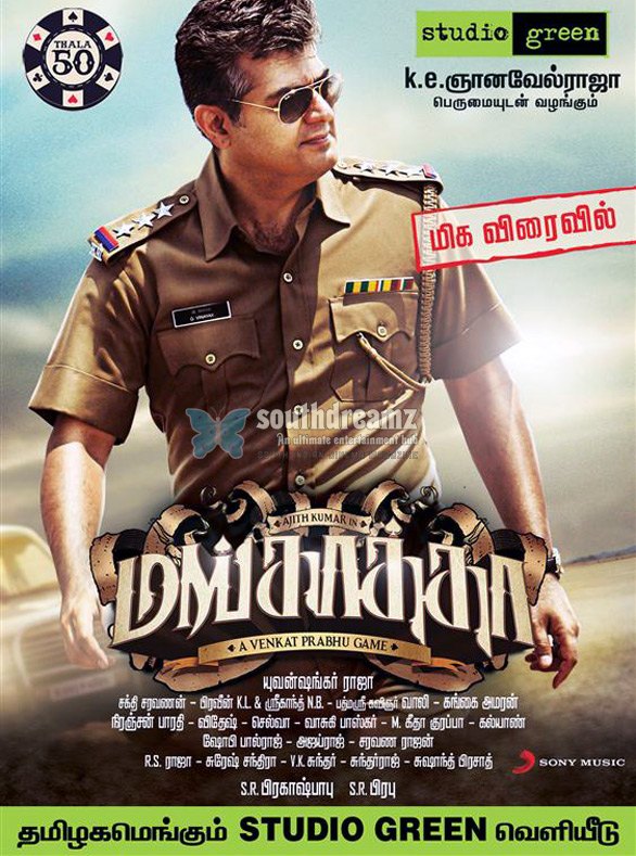 studio green mankatha poster design Mankatha review