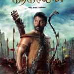 What's special in Vikram's Karikalan?